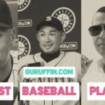 野球選手の資産ランキング💎世界トップ15👑MLB長者番付⚾2021年版